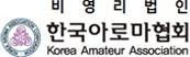 한국아로마협회